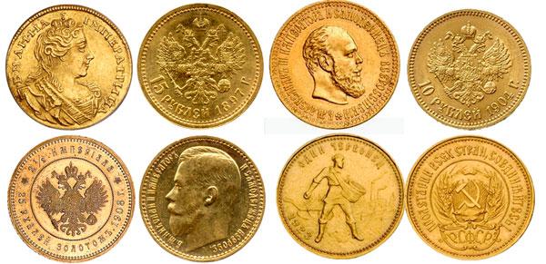 ломбард монет