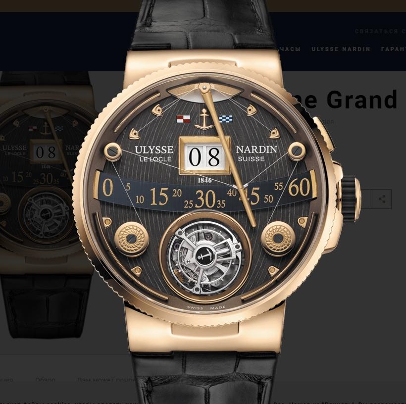 Часов дорогая скупка продать механические часы где