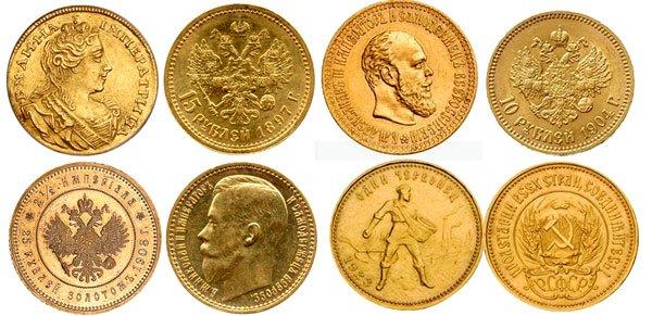 Царские золотые монеты.