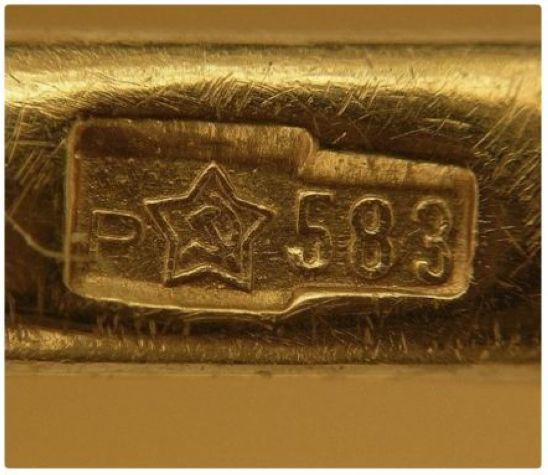 Ломбард скупает золото.