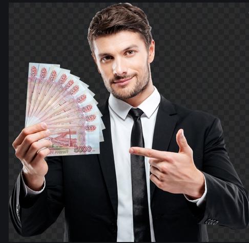 Пришел и получил деньги.